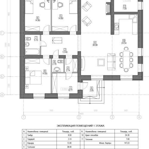 План кирпичного дома Кастл